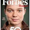 Cover-story: Tara lui Coco